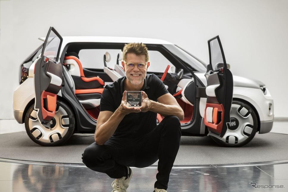 「Car Design Award」の「ベストコンセプトカーオブ2019」を受賞したフィアット・コンセプト・チェントヴェンティ《photo by Fiat》