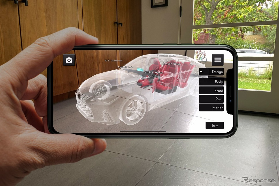 改良新型レクサス IS の「レクサスARプレイアプリ」《photo by Lexus》