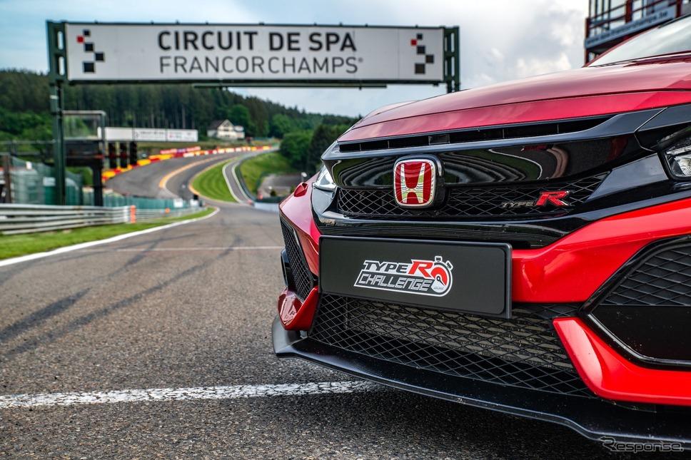 タイプRチャレンジ2018(6月、スパ・フランコルシャン)《photo by Honda》