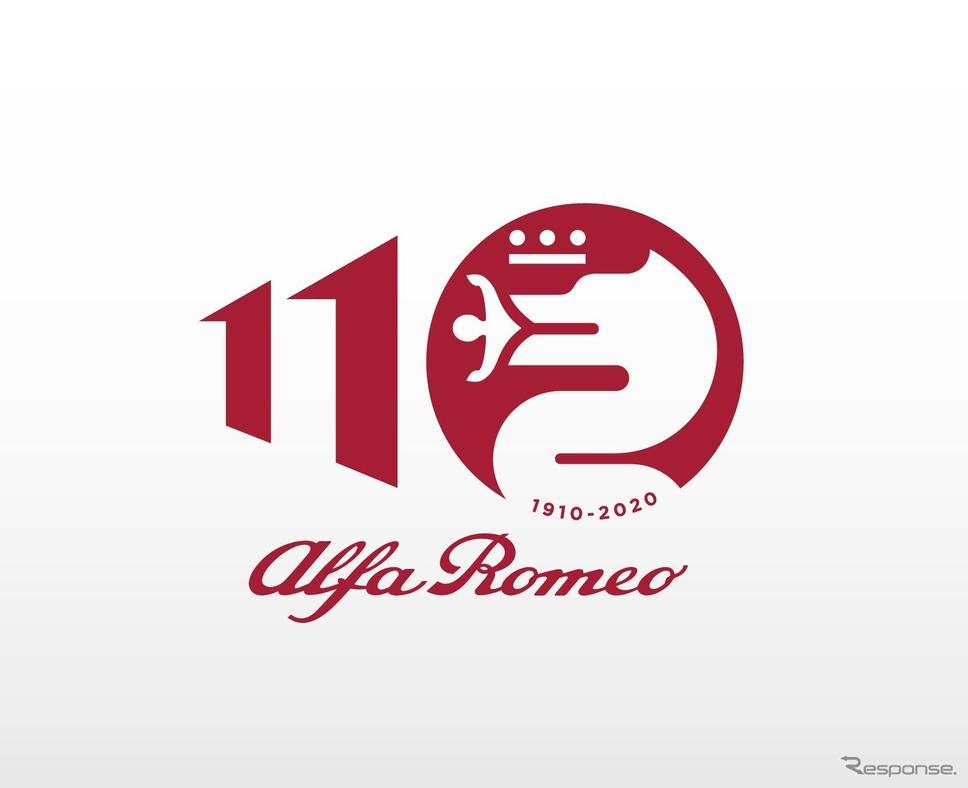 アルファロメオの創立110周年記念ロゴ《photo by Alfa Romeo》