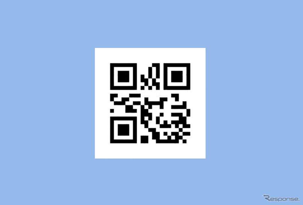 NET118のQRコード出典:海上保安庁ホームページ (https://www.kaiho.mlit.go.jp/doc/tel118.html)