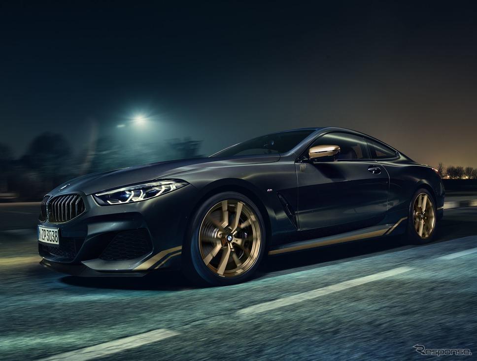 BMW 8シリーズ 新型のゴールデン・サンダー・エディション《photo by BMW》