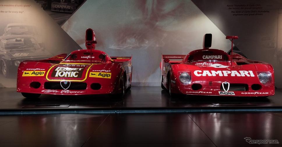 アルファロメオ歴史博物館のコレクション(33 TT12 と 33 SC12)《photo by Alfa Romeo》