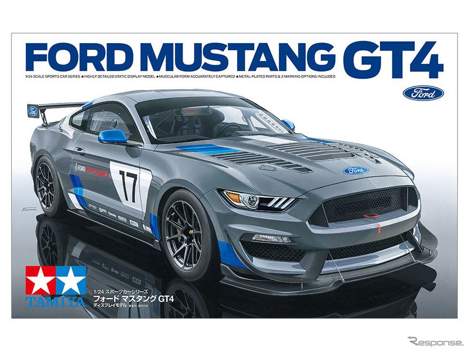 1/24 フォード マスタング GT4《画像:タミヤ》