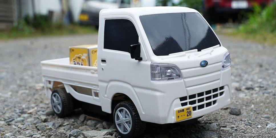 R/C 1/16 ザ・軽トラ スバルサンバー《画像:京商》