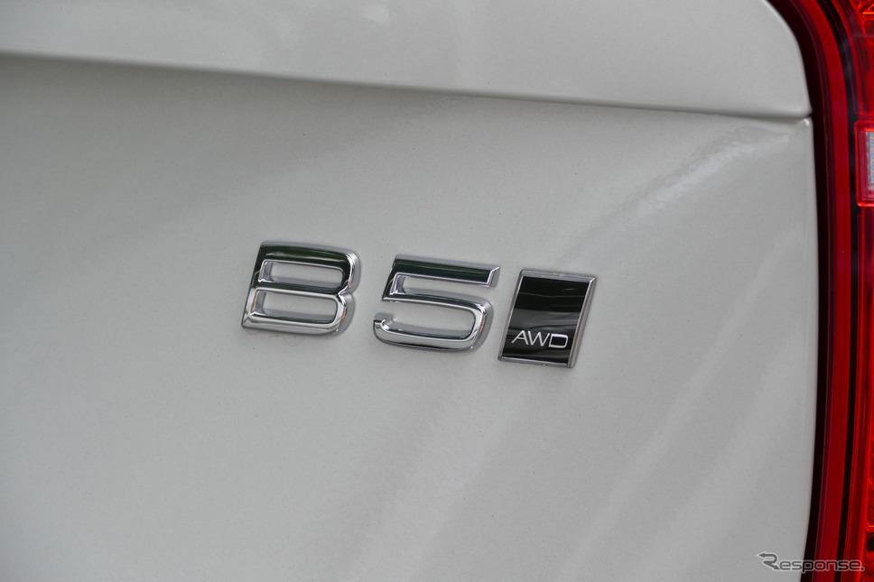 ボルボ XC90 B5 AWD MOMENTUM《撮影 島崎七生人》