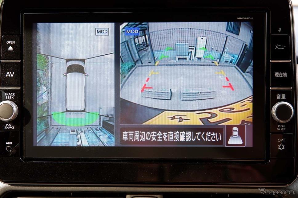 日産ルークス新型。「インテリジェント アラウンドビューモニター(移動物 検知機能付)」をカーナビ上に表示した