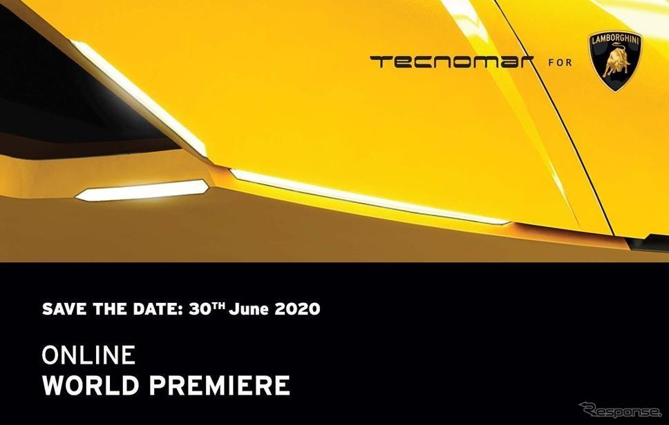 ランボルギーニの6月30日のオンラインワールドプレミアのティザーイメージ《photo by Lamborghini》