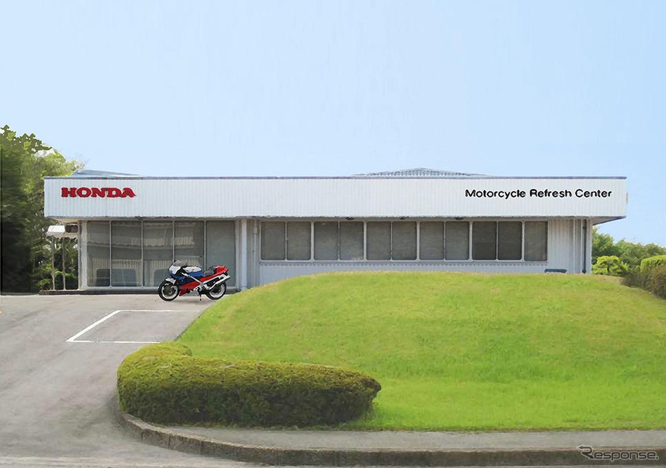 モーターサイクルリフレッシュセンター外観《画像:本田技研工業》