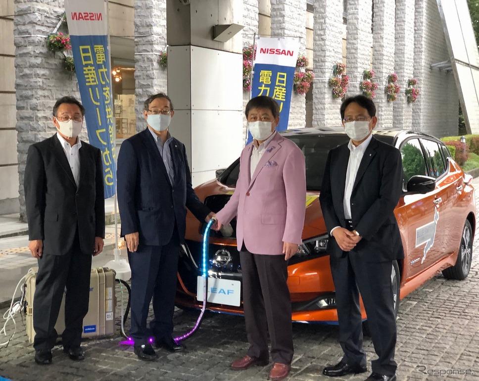 日産と富山市がEVを活用した「災害連携協定」を締結《写真提供 日産自動車》