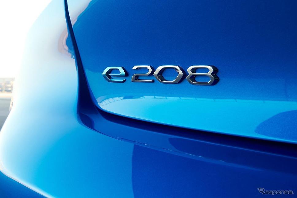 プジョー e-208《写真提供 プジョー・シトロン・ジャポン》