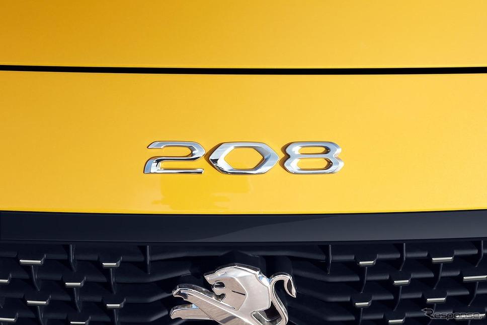 プジョー 208《写真提供 プジョー・シトロン・ジャポン》