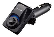 コムテックは、シガーソケットに差し込むだの超高感度GPSレシーバーを近日発売