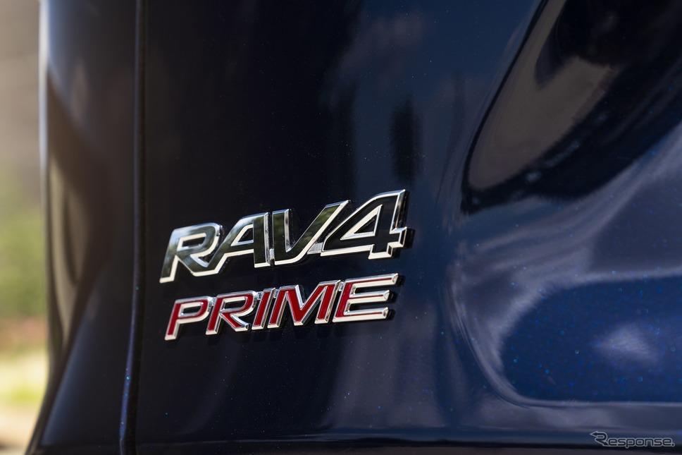 トヨタ RAV4 プライム(日本名:RAV4 PHV に相当)《photo by Toyota》