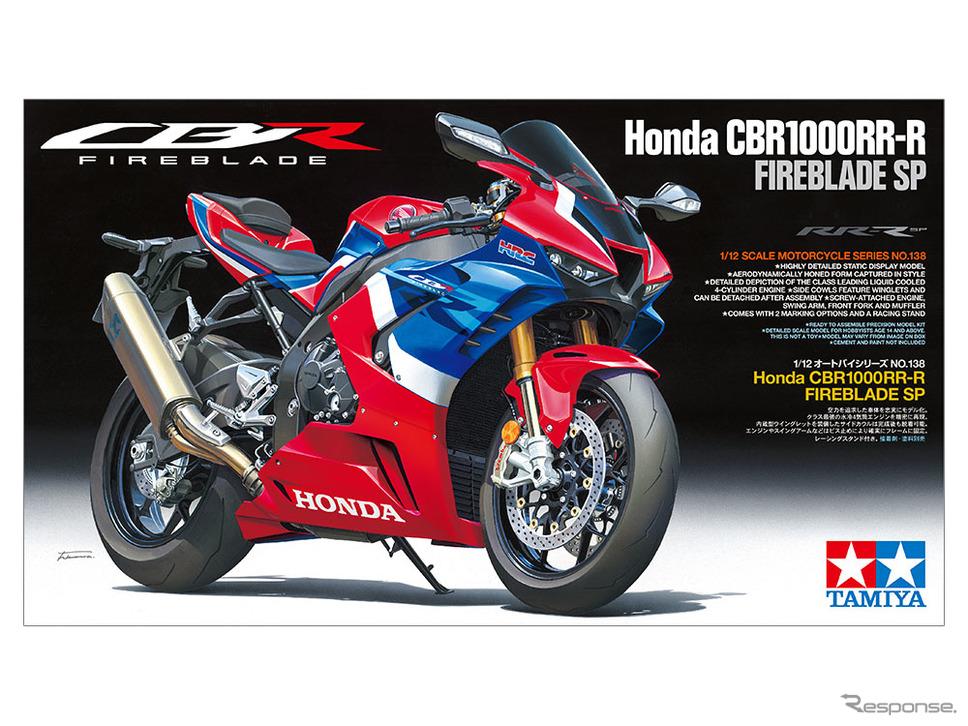 ホンダ CBR1000RR-R FIREBLADE SP 1/12スケールモデル《写真提供 タミヤ》