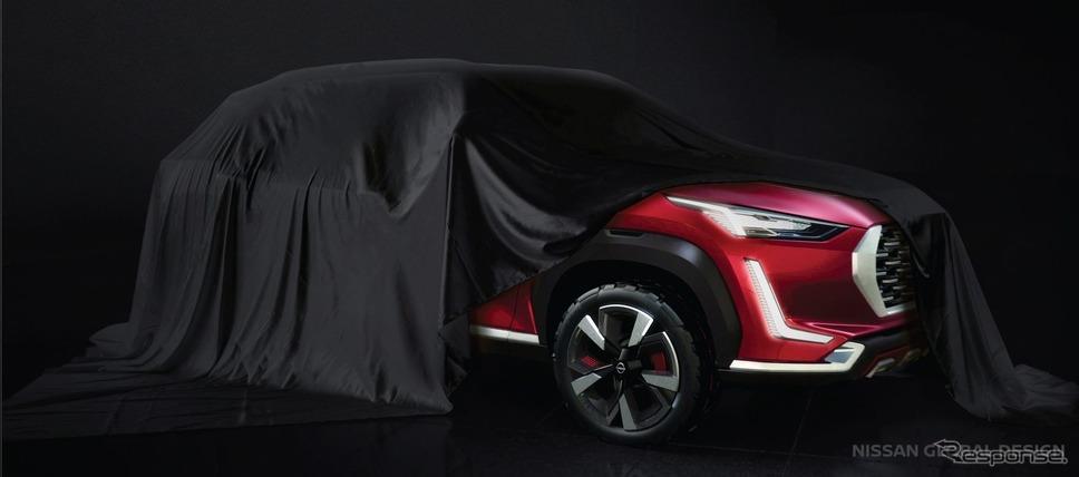 日産の新型SUVコンセプトのティザーイメージ《photo by Nissan》