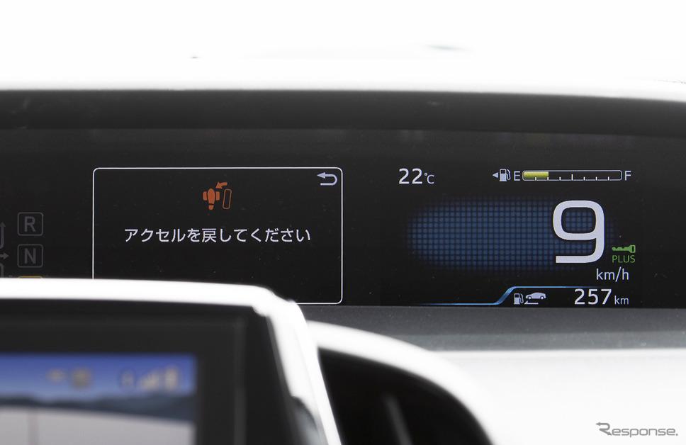 トヨタ プリウス/プリウスPHVの改良で新採用となった急アクセル時加速抑制システム「プラスサポート」《写真撮影 山内潤也》