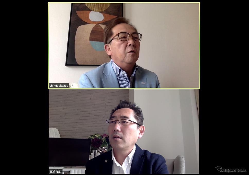 清水和夫氏(上)と三浦和也レスポンス編集人