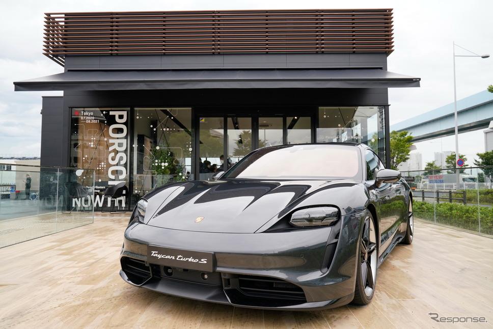 Porsche NOW TokyoとタイカンターボS《写真提供 ポルシェジャパン》