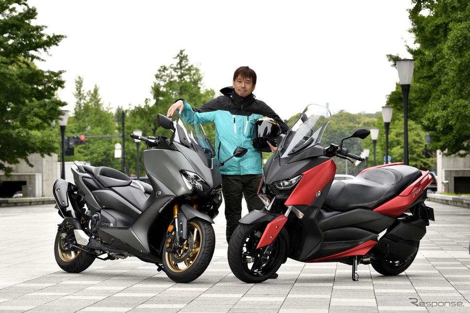 ヤマハ TMAX560 TECH  MAX(左)と XMAX(右)に青木タカオ氏が試乗《写真撮影 雪岡直樹》