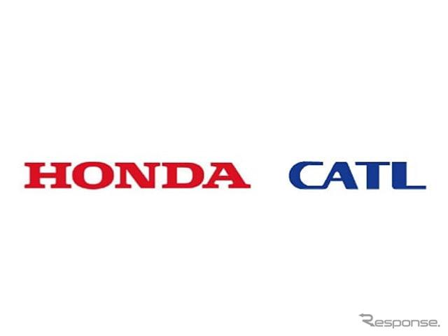 ホンダと中国・CATL、新エネルギー車用バッテリーに関する包括的戦略アライアンス契約を締結《図版提供 本田技研工業》