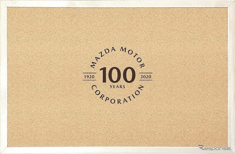マツダ 100周年記念コルクボード《写真提供 MZRacing》
