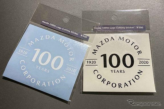 マツダ 100周年記念切り文字ステッカー《写真提供 MZRacing》