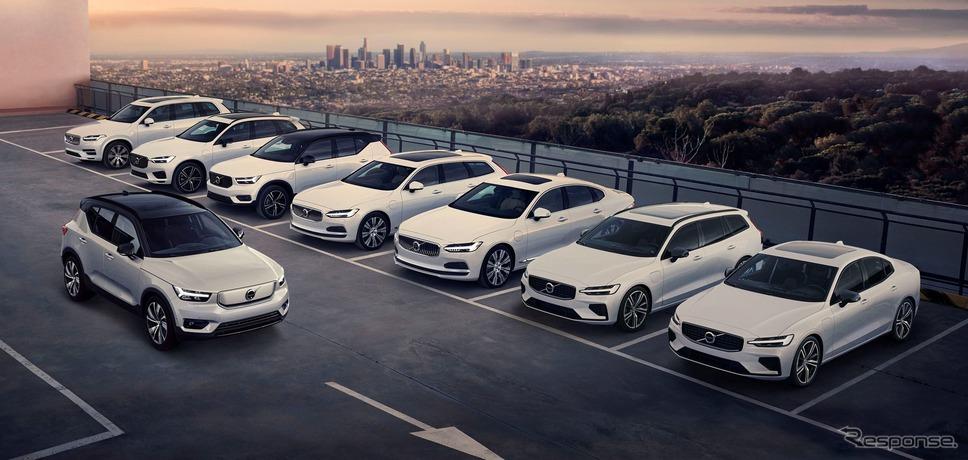 ボルボカーズの電動車ラインナップ《photo by Volvo Cars》