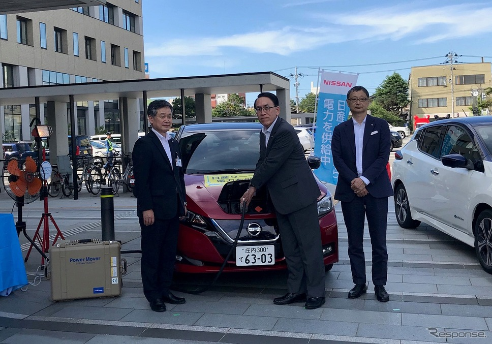 日産と酒田市、EVを活用した「災害連携協定」を締結《写真提供 日産自動車》