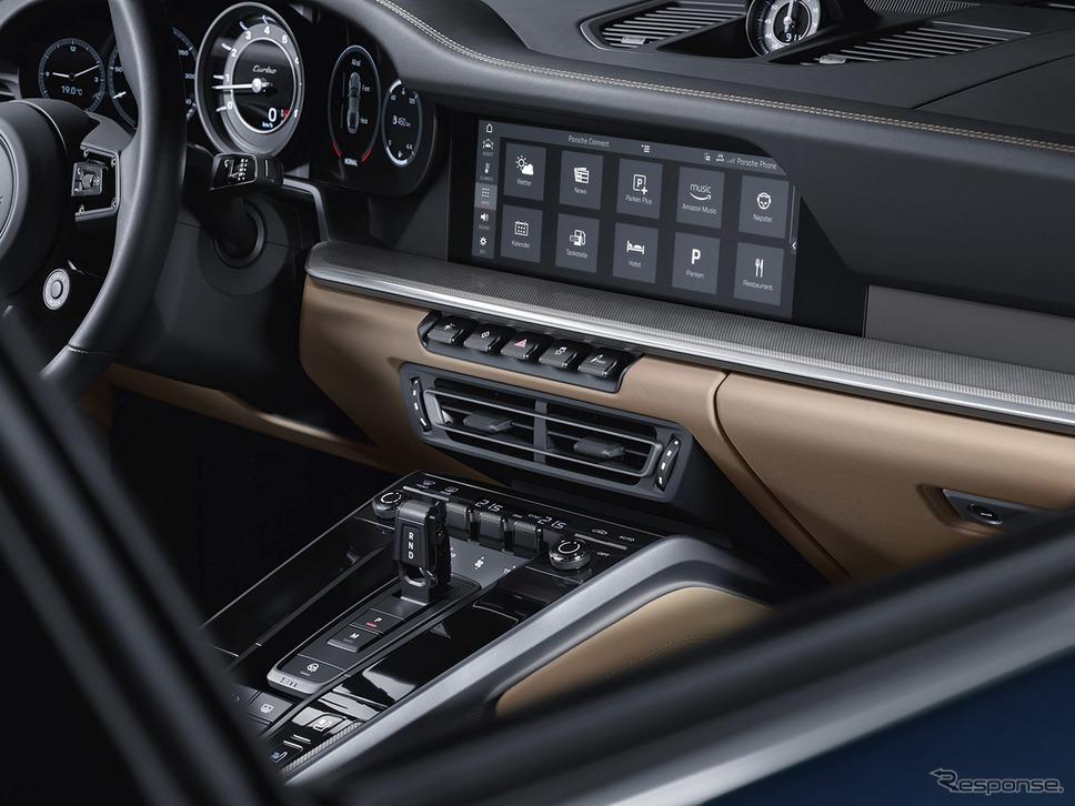 ポルシェ 911ターボ《写真提供 ポルシェジャパン》