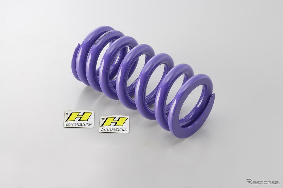 ハイパープロ XL883N 14-15 リアスプリング