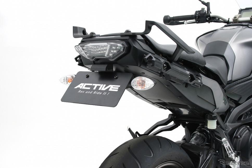 アクティブ フェンダーレスキット MT-09 TRACER(ABS)15-17/TRACER900 18-20/GT 19-20