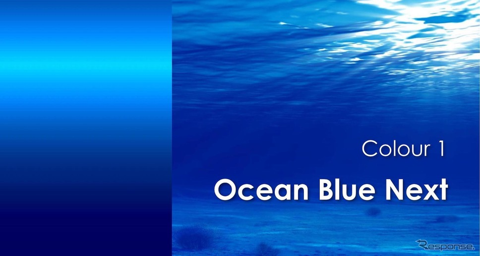 Ocean Blue Next《画像提供 関西ペイント》