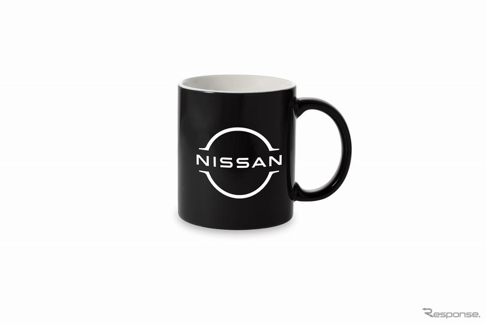 NISSANマグカップ《写真提供 日産自動車》