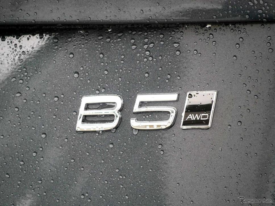 ボルボ XC90 B5 テイラードウール エディション《写真撮影 中村孝仁》