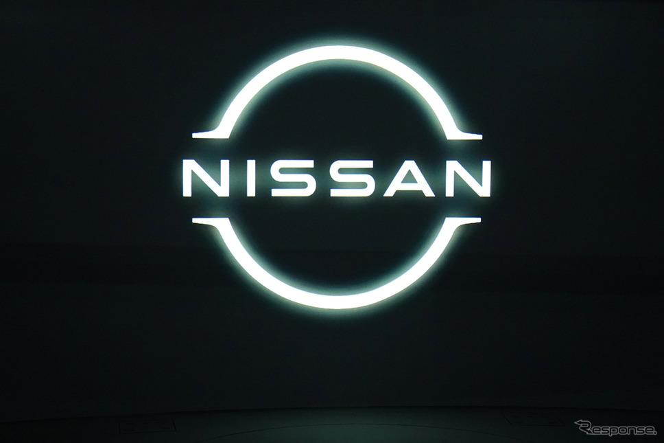 日産の新しいブランドロゴ《写真提供 日産自動車》