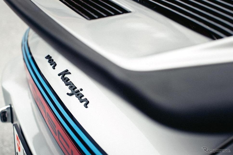 ポルシェ911(930)ターボ:指揮者、カラヤンの名前入り《photo by Porsche》