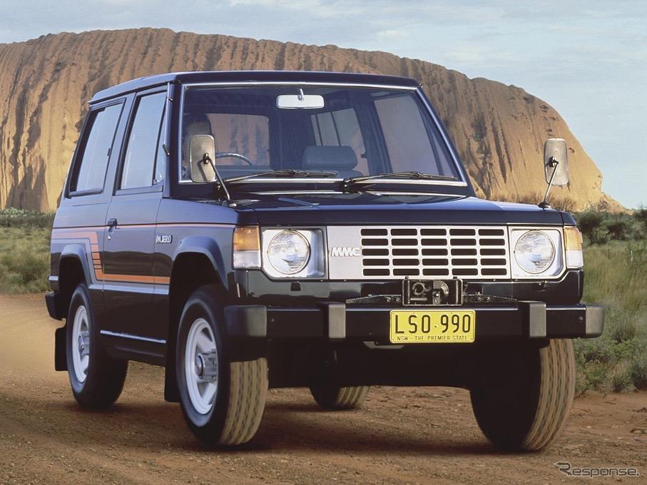 三菱パジェロ(1982年)《写真提供 三菱自動車》