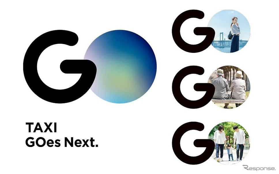 新タクシーアプリ「GO」《画像提供 Mobility Technologies》