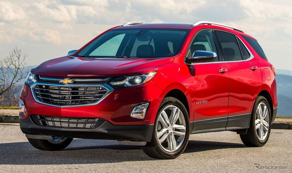 シボレー・エクイノックス《photo by Chevrolet》