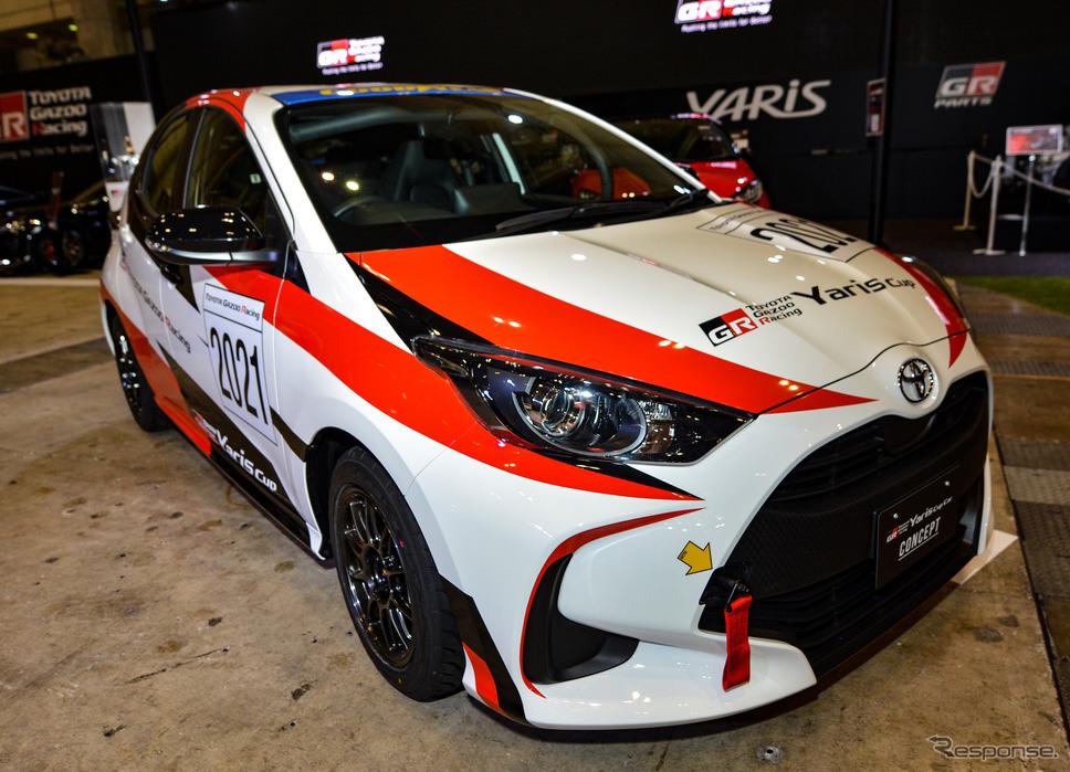2020年1月、東京オートサロンに出展された「Yaris Cup Car CONCEPT」。《写真提供 TOYOTA》