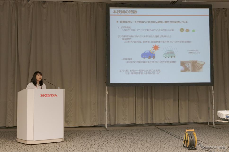 開発責任者の林里恵氏がアレルクリーンプラスの仕組みなどを解説。《写真撮影 関口敬文》