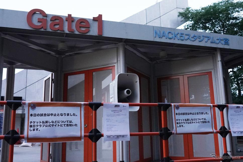 新型コロナウイルス感染の疑いで中止になったサッカーJリーグJ2、大宮対福岡戦(さいたま市、NACK5スタジアム大宮)《Photo by Hiroki Watanabe/Getty Images Sport/ゲッティイメージズ》