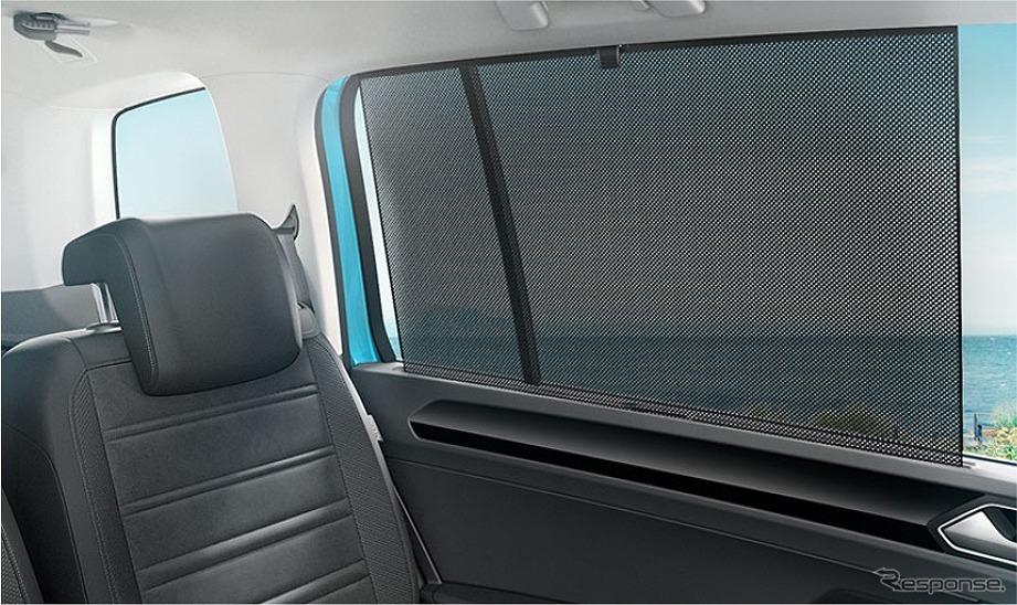 VW ゴルフ トゥーラン TSI コンフォートライン リミテッド サンブラインド(リヤ左右)《写真提供 フォルクスワーゲン グループ ジャパン》