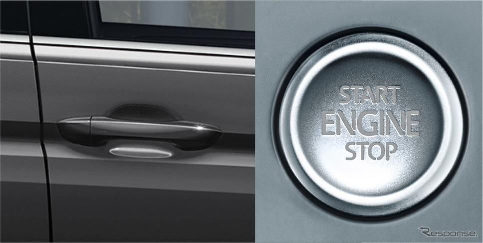 VW ゴルフ トゥーラン TSI コンフォートライン リミテッド スマートエントリー&スタートシステム《写真提供 フォルクスワーゲン グループ ジャパン》