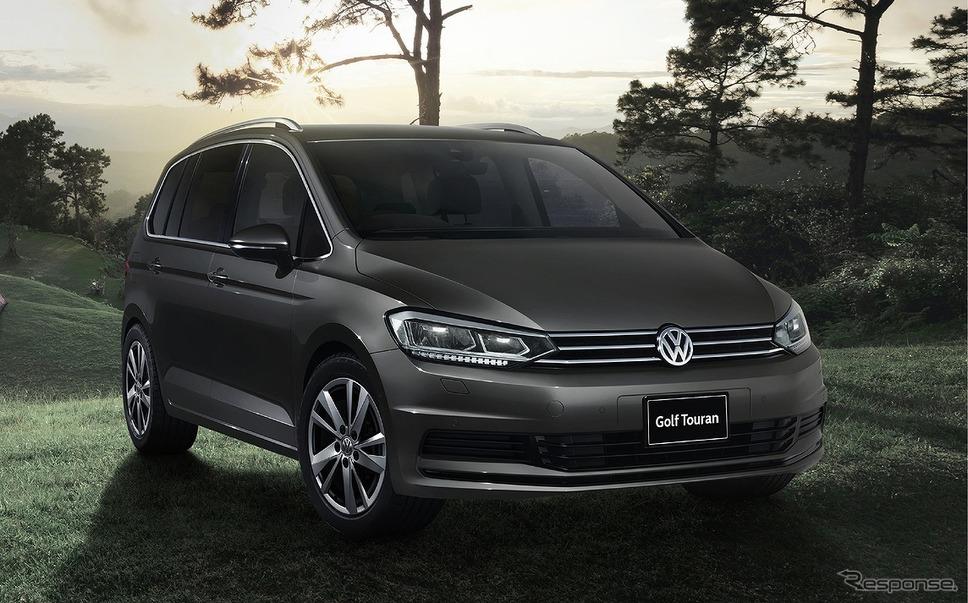 VW ゴルフ トゥーラン TSI コンフォートライン リミテッド《写真提供 フォルクスワーゲン グループ ジャパン》