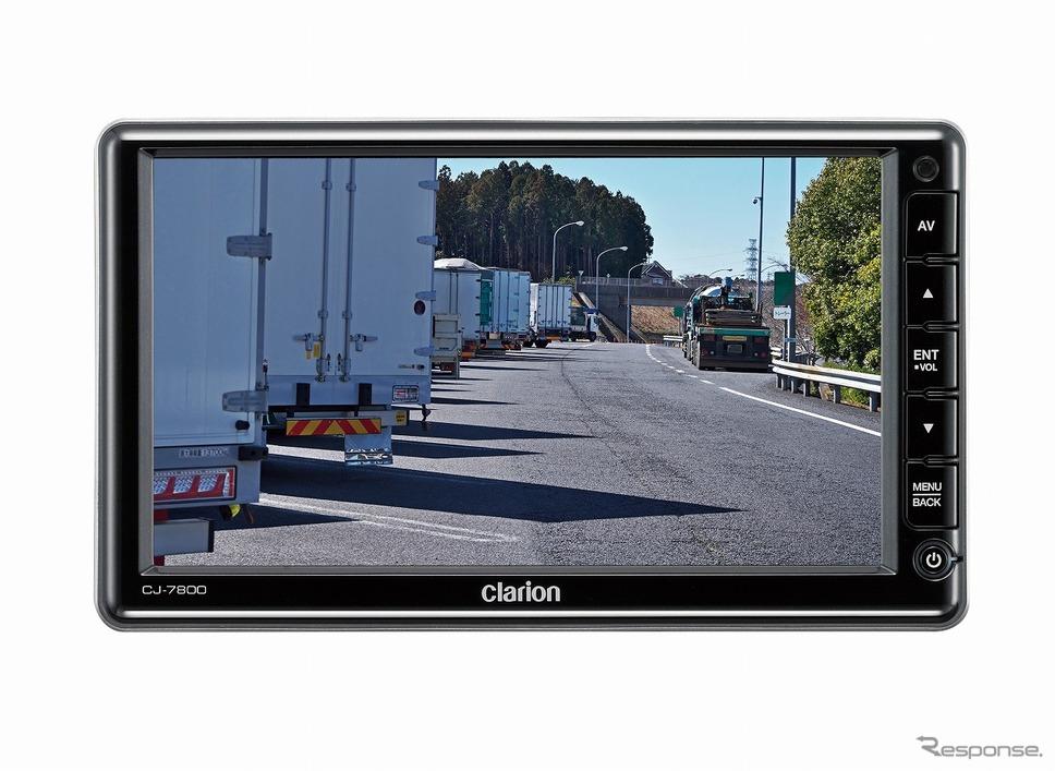 フォルシア クラリオン 7型ワイドHD対応モニター CJ-7800A《写真提供 フォルシア クラリオン》
