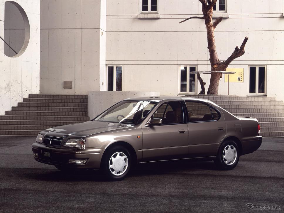 5代目トヨタ・カムリ(1994年)《写真提供 トヨタ自動車》