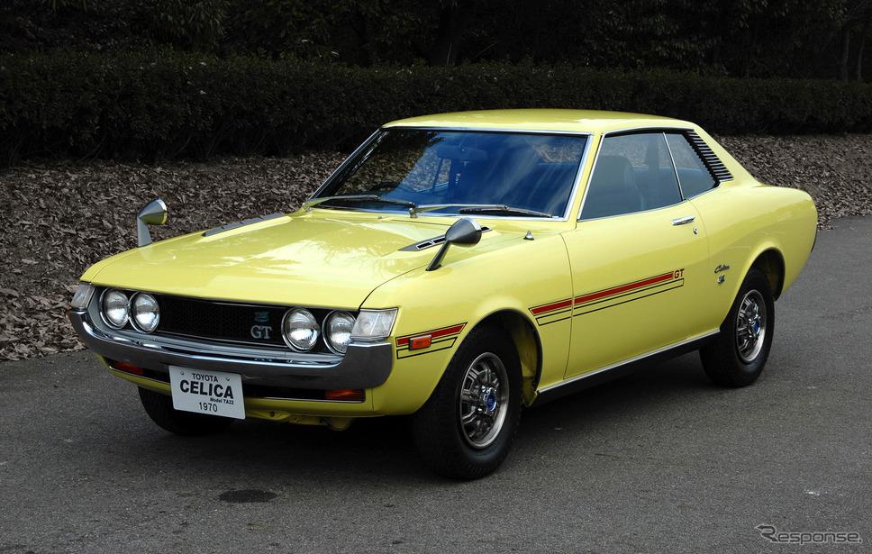 トヨタ・セリカ(1970年)、トヨタ博物館収蔵車《写真提供 トヨタ自動車》