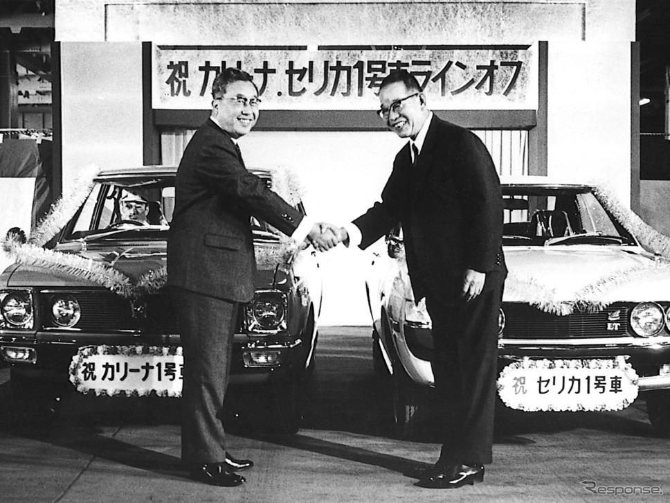 トヨタ・セリカ生産開始(1970年)《写真提供 トヨタ自動車》